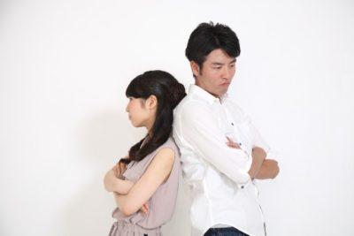 愛され・自立・夫婦喧嘩4