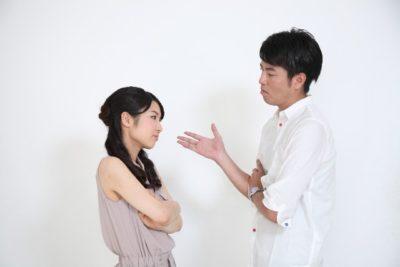 愛され・自立・夫婦喧嘩2