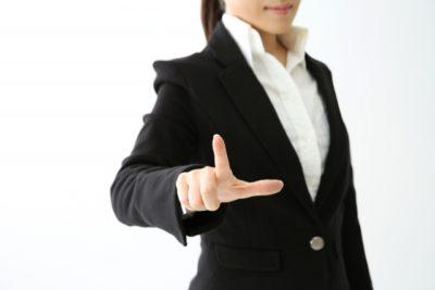 愛され・自立・指をさす女性、奥さん